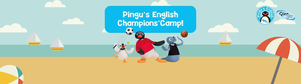 Pingu's English <span>Champions' Camp</span>