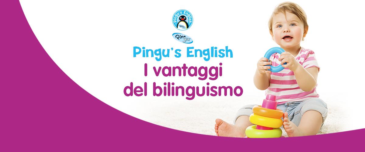 I vantaggi del <span>bilinguismo</span>