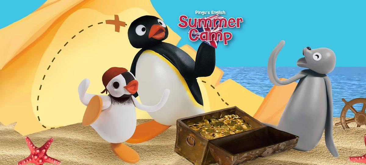 <span>Summer Camp</span> 2018