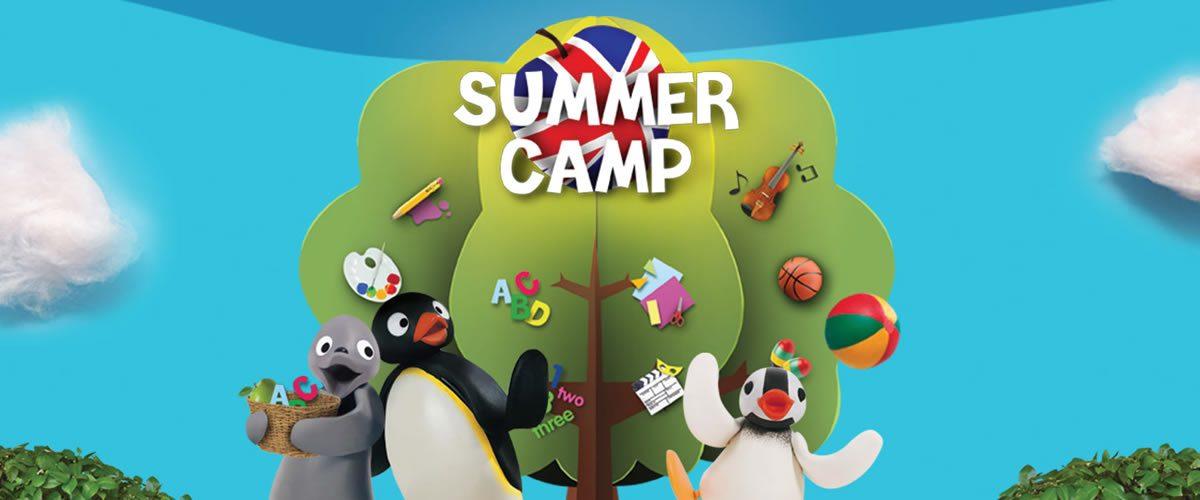<span>Summer Camp</span> 2019